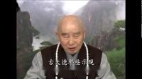 净空老法师佛学答问精选:请问念佛法门中有所谓灵魂念佛,集体往生之法吗?