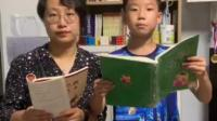 北京市朝阳区垂杨柳中心小学一年级二班徐靖琰--朱子家训18600075309
