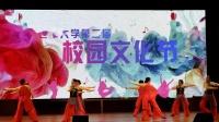 宜昌市老年大学校园文化节柔力球表演