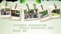 寿县杨仙中学2019届九(4)班电子相册