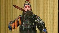 京剧《四郎探母》3-2 梅葆玥 梅葆玖王树芳姚玉成(1985年录音)于魁智等配像