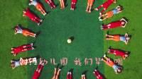女足世界杯最暖粉丝团:深圳幼儿园毕业照变身女足风