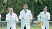 2019年大爱感恩科技_公益广告_爱心接力