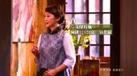 2017年大爱感恩科技_公益广告_兰式茶坊