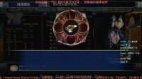 PS4血污夜之仪式-3-继续探索,拿到斩月,触发里结局分歧