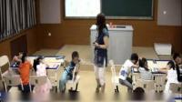 冀教版一年級數學《長方體、正方體、圓柱和球的認識》優秀教學視頻
