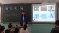 翼教版四年级数学《平行线》优秀课堂实录-执教韩老师