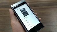 精仿三星W2019手机优思w2018系统官方全面评测视频