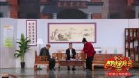 赵本山快让宋晓峰程野下台吧,活了20多年头一次