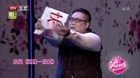 笑动剧场之蔡明潘长江带来三人小品《车站奇遇》 爆笑全场