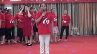 鹅塘高中79届毕业40周年同学聚会