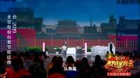 林志玲远嫁日本前最后一段小品,和宋小宝配合默契,笑点百出!