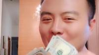 杨涛鸣 吐沫是用来数钞票的,不是用来讲道理的