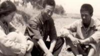 《我们的青春岁月》邯郸知青历史回顾
