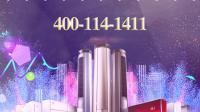 武汉美的空调售后服务电话4ΟΟ_1141_411美的空调维修客服