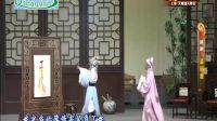 0001.哔哩哔哩-越剧《孟丽君》单仰萍 钱惠丽 章瑞虹-越剧《孟丽君》单仰萍 钱惠丽 章瑞虹