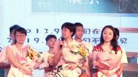 清远市博爱学校六(9)班毕业晚会20、感恩老师环节