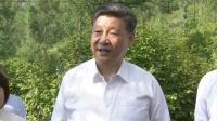 """习近平在内蒙古考察并指导开展 """"不忘初心、牢记使命""""主题教育 新闻30分 20190717"""