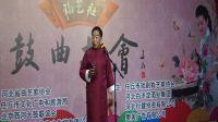 喜迎国庆;福艺汇演;实况掠影(上集)赵连方录制2019,7,17日