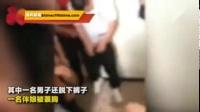 """广东佛山警方回应""""低俗婚闹"""":未接到警情,建议当事人报警"""
