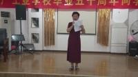原国棉一厂工业学校毕业五十年再聚首
