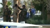 土外交官在伊遇袭案主要嫌疑人被抓