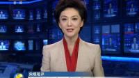 央视短评:新疆的历史不容歪曲