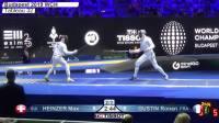 2019年布达佩斯世界击剑锦标赛第2日 蓝道
