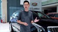 预算30万,国六新款凯迪拉克XT5值得买吗? 探店