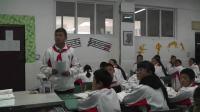 北師大版數學七上-3.2《代數式》課堂教學視頻實錄-林松
