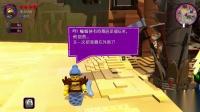 乐高大电影2游戏第2期:外星人抓走了蝙蝠侠★积木玩具游戏★哲爷和成哥