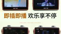 君晓天云先科广场舞带显示屏影音播放器家用可携式蓝牙网路影片小音箱户外
