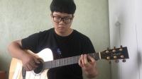 2019卡马杯第二届全国原声吉他大赛初赛Windmill-井草圣二by严昊