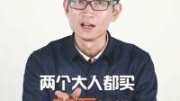 君知否保险特需商业医疗保险北京公司如何开通社保