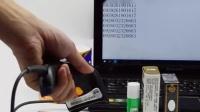 永利XYL-905条码扫瞄器超市收银平台快递单二维码巴把枪无线扫码器农资店台账追溯电子信息码支付宝微信收款