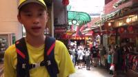天骐看世界——台湾(第一站,野柳地质公园、九份山城、十分、猴侗猫村)