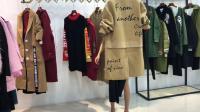 国际时尚潮牌女装【CRZ】冬装上新 实体店专柜必备货源 广州品牌女装走份批发