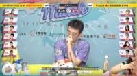 2019华山论剑官方职业联赛夏季赛表演赛第一轮第二局