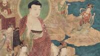 佛教教育短片 末法众生的最好良药!念诵《无量寿经》可预知临终时日,潇洒往生西方极乐!