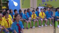 人音版四年級《看大戲》獲獎教學視頻-寧波市音樂優質課評選
