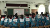 湘文藝版六年級音樂《蘇三起解》聽賞課教學視頻