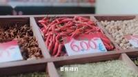 中餐厅第三季杨紫 个人宣传片全新出炉