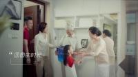 2019年我爱天之蓝都市音乐节30秒推广宣传片