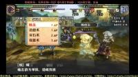 PSP大骑士物语-2-出门搞事,维护世界和平