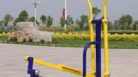 君晓天云室外公园广场社区 警示牌户外器材 路径健身设备公告告示牌