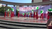 """花蕾艺术团参加滨海新区""""相约滨海舞出精彩""""第三届市民广场舞大赛长扇舞《我的祖国》"""