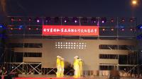 潮白河健身队  中国红