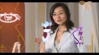 [自制直销片]妒嫉动感魔术手(文胸)直销片《有没有篇》05分钟