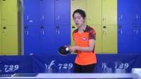乒乓生活 乒乓梦系列直板反胶教学第三集之台内转与不转发球_高清