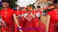 徐闻县前山镇和家村首届姑姆回娘家文化活动 上集